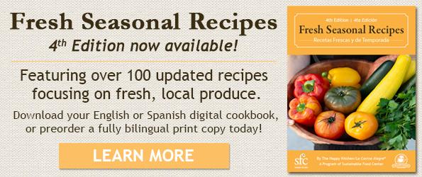THK Cookbook Ad